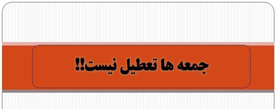 اخوان تبریز نمایندگی اخوان در اذربایجان شرقی