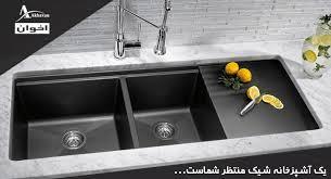 (بازرگانی میثم نمایندگی اخوان در آذربایجان شرقی و تبریز)